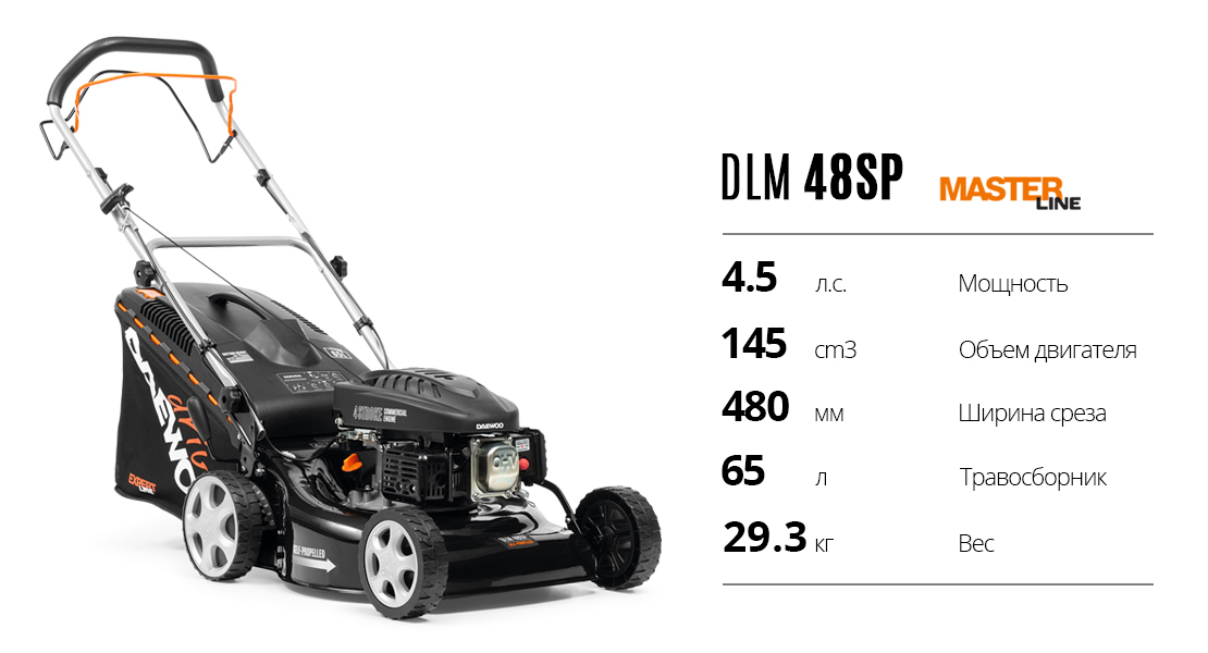 Daewoo DLM 48SP